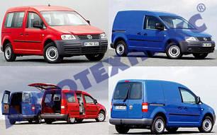 Зеркала для Volkswagen Caddy 2004-10