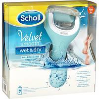Роликовая пилка с аккумулятором Scholl Velvet Smooth Wet & Dry Шоль Вет Драй, фото 1