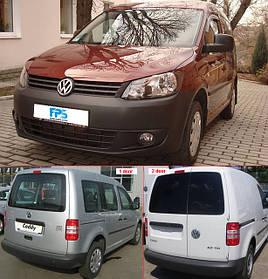 Зеркала для Volkswagen Caddy 2011-15