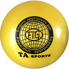 Мяч для художественной гимнастики D-19 см жёлтый