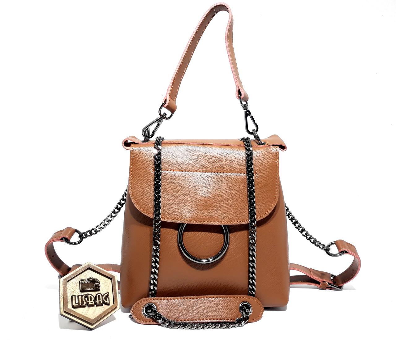 Женская кожаная эффектная сумка-рюкзак Коричневого цвета Новинка