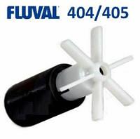 Ротор к фильтру Fluval 404/405  код А20172