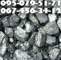 Уголь  Мелитополь