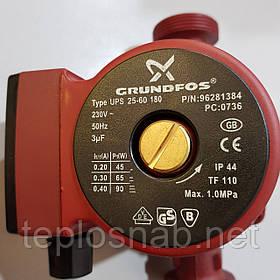 Насос циркуляционный Grundfos UPS 25/60 180