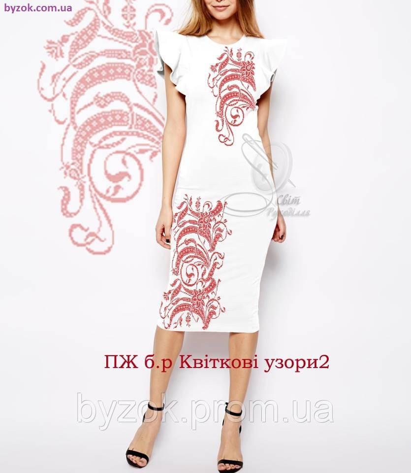 7790e36d7797c4 Заготовка плаття без рукавів