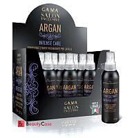 Термозащитный спрей-флюид с арганом GAMA ARGAN (AV31.ARGAN) 125мл
