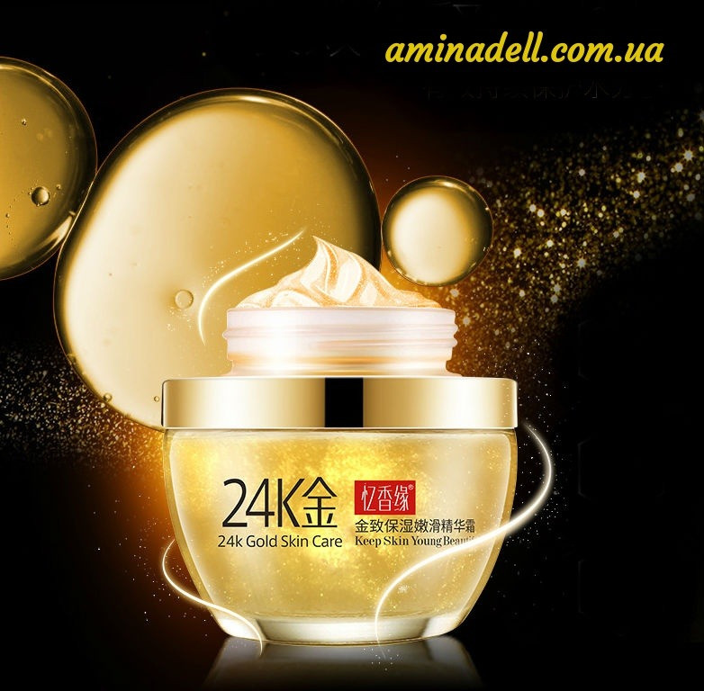 Крем для лица с коллоидным золотом и коллагеном 24K Gold & Collagen Skin Care Cream 50ml