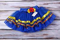 """Дитяча спідничка """"Україночка синя""""  з атласними стрічками та мереживом"""