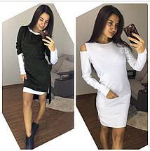 """Женский костюм платье-двойка """"Must Have""""  Распродажа, фото 2"""