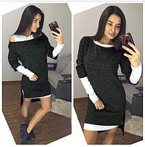 """Женский костюм платье-двойка """"Must Have""""  Распродажа, фото 3"""