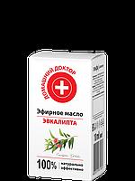 Эфирное масло эвкалипта Домашний Доктор 10мл