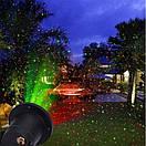 Лазерный проектор STAR SHOWER MOTION LASER LIGHT С ПУЛЬТОМ, фото 5