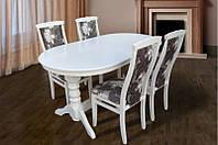 Большой, обеденный стол из массива дерева- Говерла (БЕЛЫЙ)