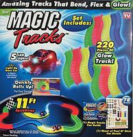 Детский светящийся гибкий трек Magic trac - k220 PCS(220 деталей)