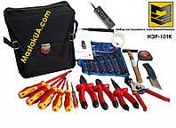 НЭР-101К (21 предмет) набор инструментов электромонтажника