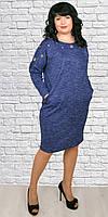 Теплое повседневное женское  платье , Осень - Зима