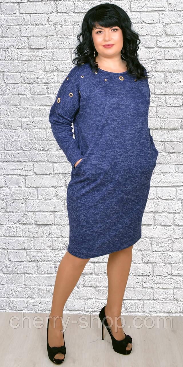 6345bfa48aa Теплое повседневное женское платье
