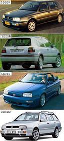 Зеркала для Volkswagen Golf III 1991-97