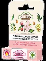 """Гигиеническая помада """"Интенсивное питание"""" Зеленая аптека 3,6 г"""
