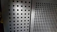 Перфорированный Лист , чёрный металл, толщина 0.8, ячейка 5х5 мм. (шаг 7.5 мм.)