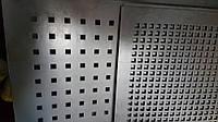 Перфорированный Лист, чёрный металл, толщина 0.8, ячейка 8х8 мм. (шаг 24 мм.)