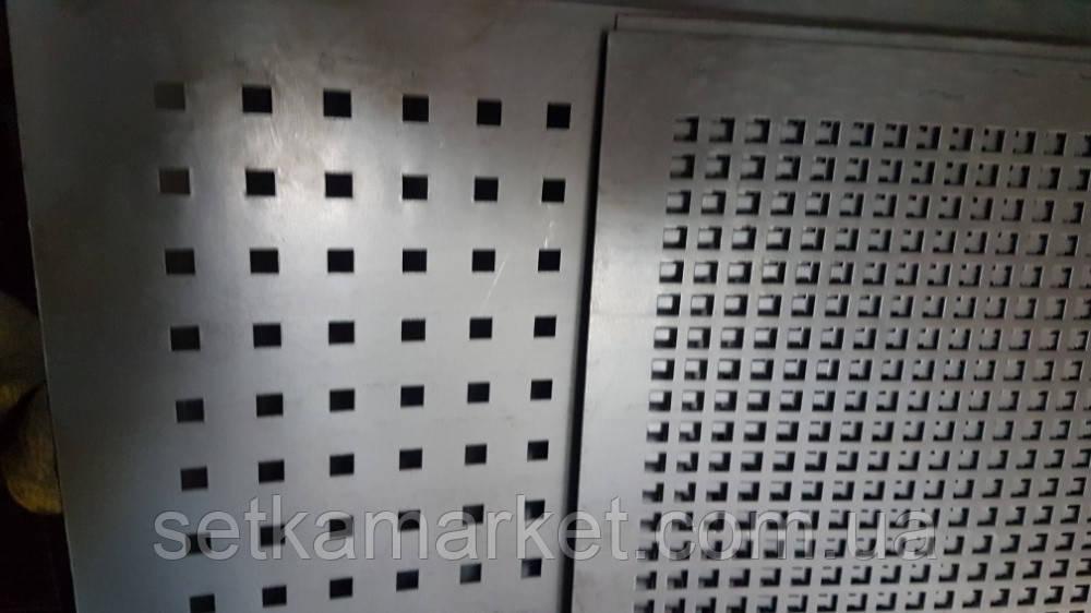 Перфорированный Лист, чёрный металл, толщина 0.8, ячейка 8х8 мм. (шаг 32 мм.)