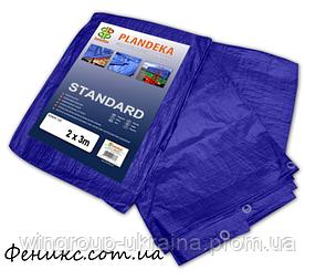 Тент водонепроницаемый 50 гр/м2 STANDARD (12х15м)