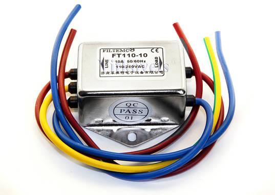 Фильтр электромагнитный FT110-10A, фото 2