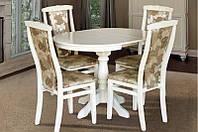 Раздвижной, круглый/овальный, деревянный стол -Чумак -2(белый,слоновая кость)