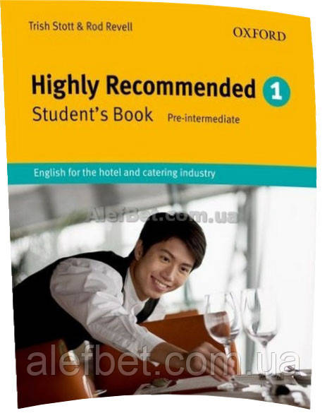Английский язык / Highly Recommended 3rd edition / Students Book. Учебник, Pre-Intermediate / Oxford