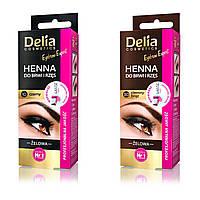 Гель-краска для бровей Delia Cosmetics 15мл