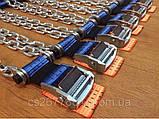 Браслеты противоскольжения БУЦ внедорожник,микроавтобус,легковой., фото 4