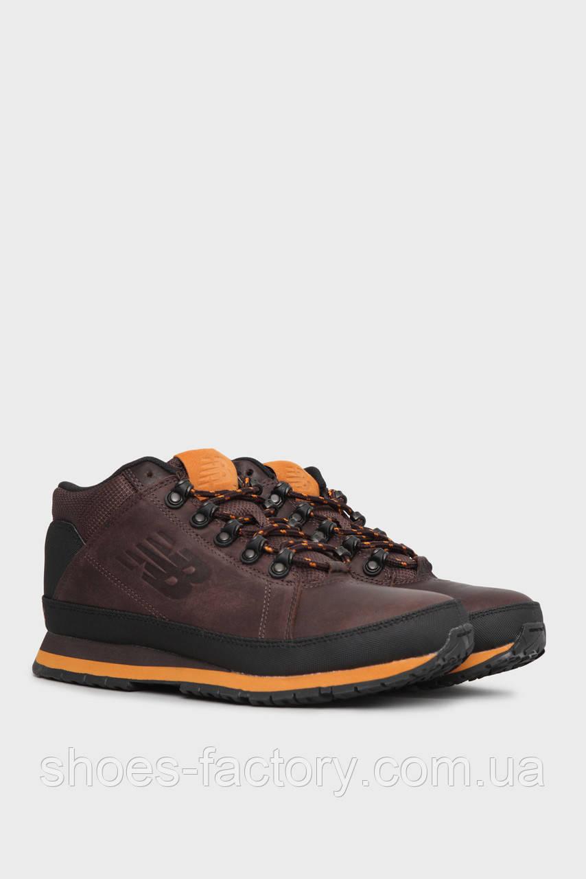 Зимние ботинки New Balance H754BY, (Оригинал)