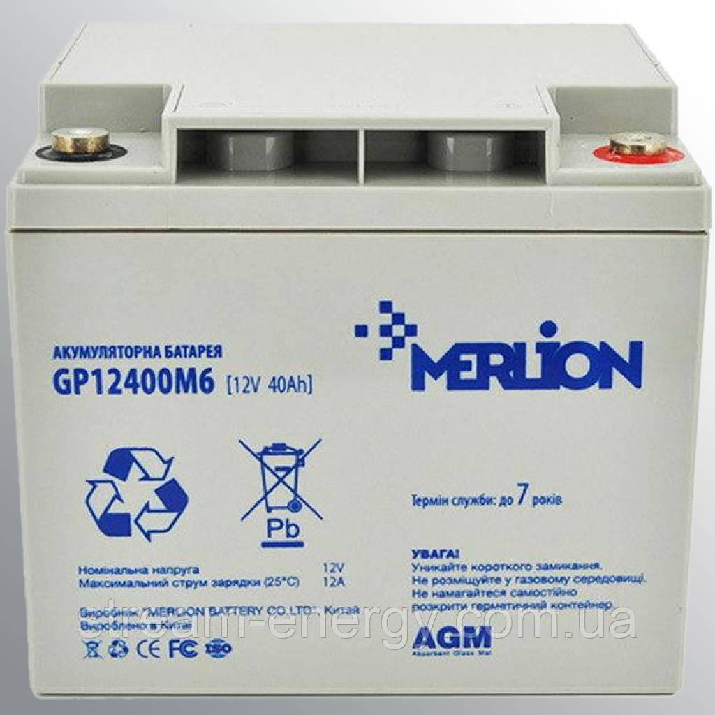 Аккумулятор AGM Merlion (12В -40Ач) GP12400M6
