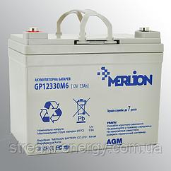 Акумулятор AGM Merlion (12В -33Ач) GP12330M6