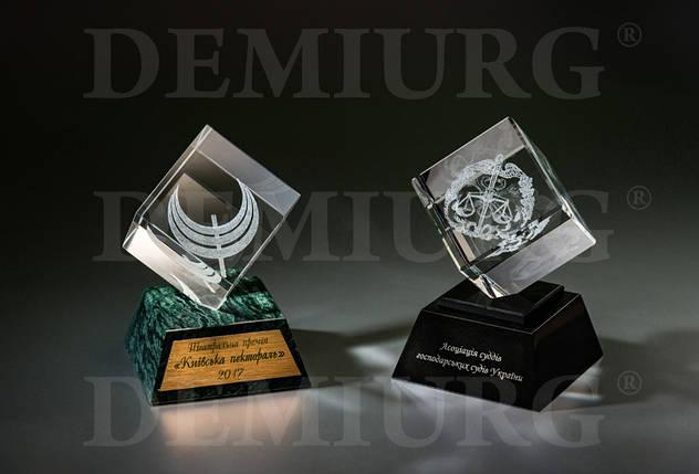 Наградные статуэтки из стекла кубической формы с лазерной 3D гравировкой, фото 2