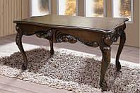 Классический журнальный столик из массива дерева -Скарлетт (цвет -орех,слоновая кость)