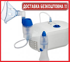Небулайзер ингалятор  компрессорный с назальным душем С102 ТОТАL OMRON омрон