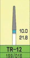 Стоматологический бор TR - 12 синий конус , Sharp