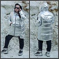 Женская зимняя металлизированная куртка в больших размерах 10151153, фото 1