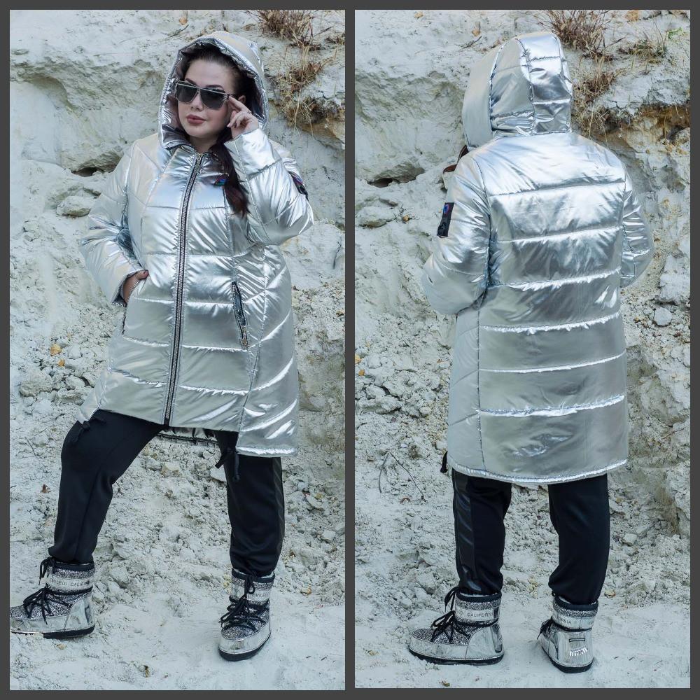 Женская зимняя металлизированная куртка в больших размерах 10151153