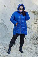 Женская стеганная зимняя куртка в больших размерах 10151156, фото 1