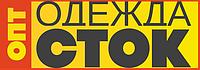 ОДЕЖДА-СТОК ( опт / розница ) Трусики,носки,колготки,лосины,обувь,верхняя одежда для мужчин,женщин