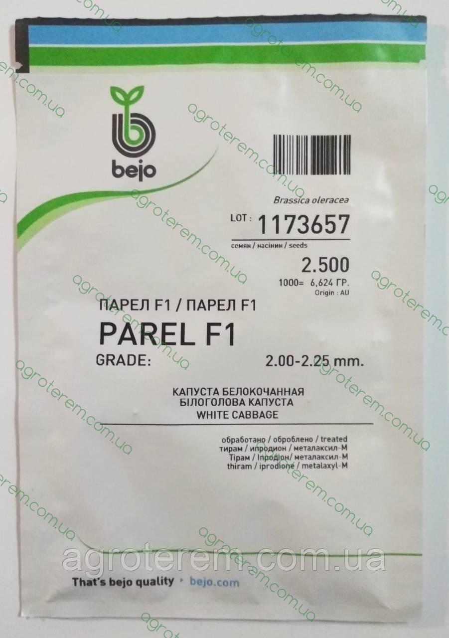 Семена капусты Парел PAREL F1 2500 с