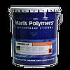 Защитное финишное покрытие для гидроизоляционных мембран Mariseal 420 10 кг (серое, другие цвета)