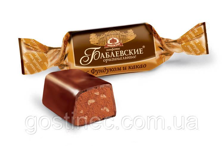 Конфеты Бабаевские оригинальные с фундуком и какао