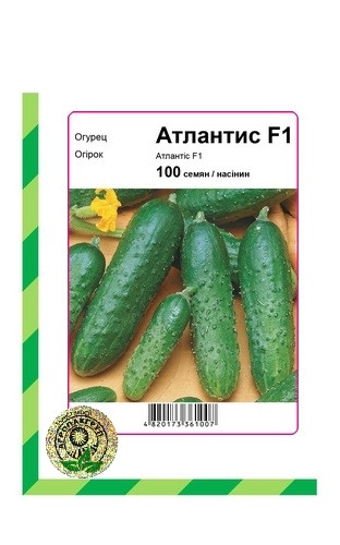 Огурец Атлантис F1 100 семян Bejo