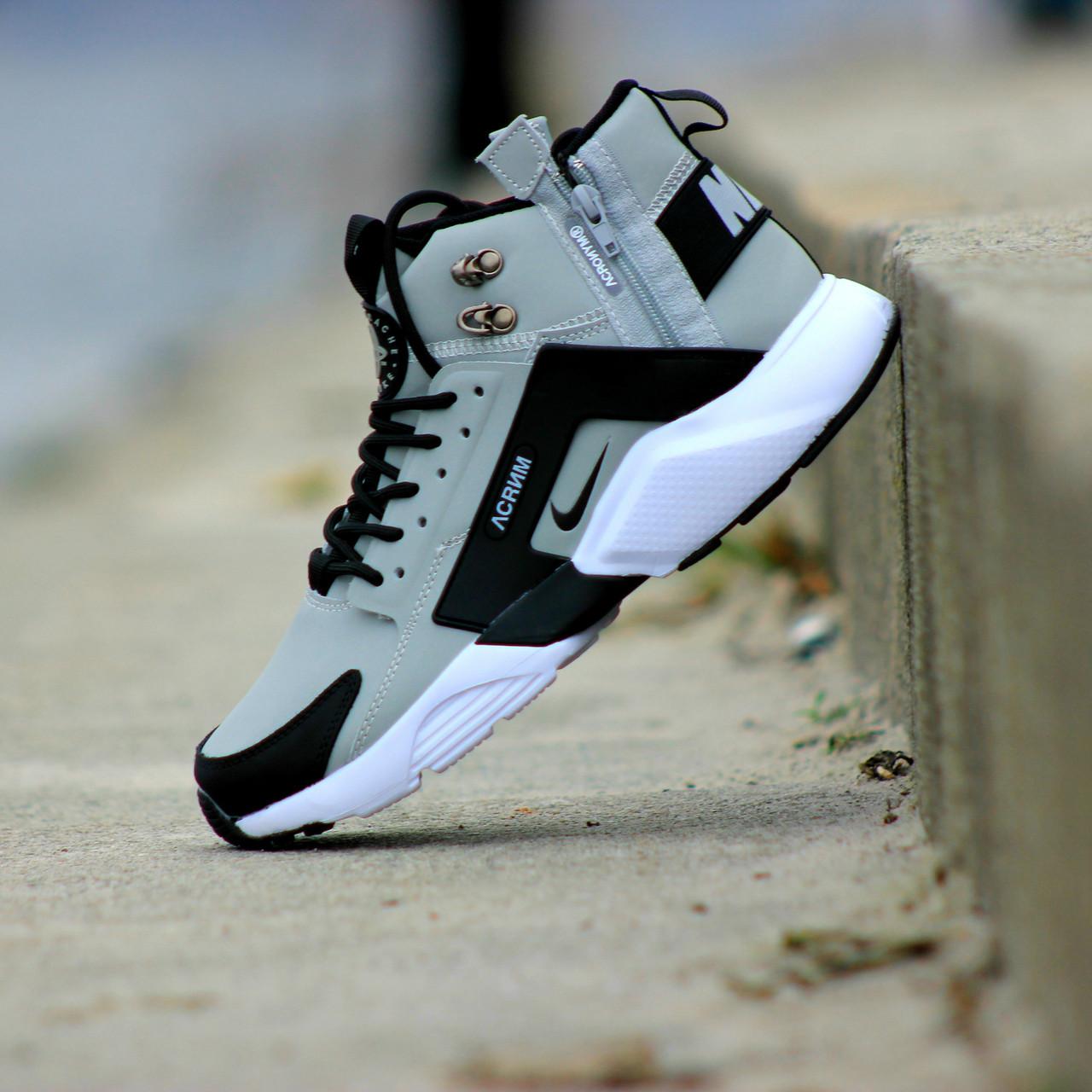"""Зимние кроссовки Nike Huarache Acronym Winter """"Grey"""" (Серые)"""