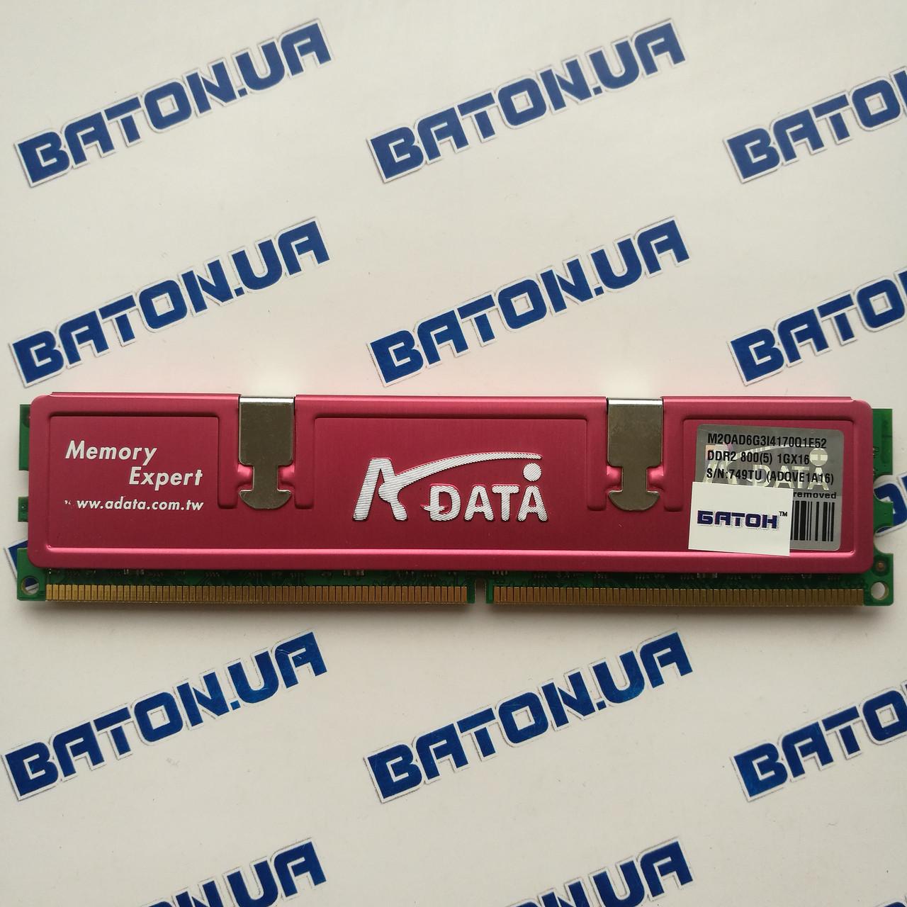 Игровая оперативная память MIX Adata DDR2 1Gb 800MHz PC2 6400U CL5 (ADQVE1A16 / HYQVE1A16) Б/У