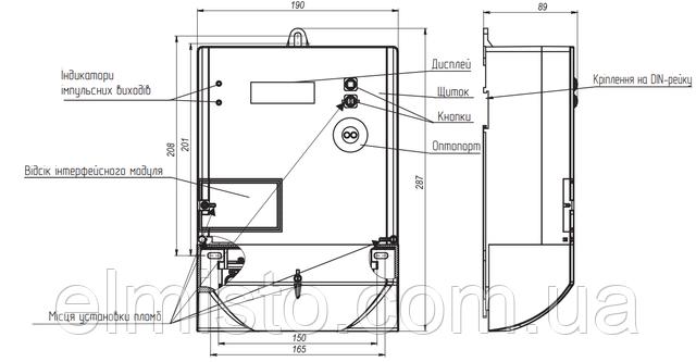 Общий вид, габаритные и установочные размеры, места установки пломб на корпусе 3-х фазного электросчетчика типа МТХ МТХ 3...0.D...4...1-...4